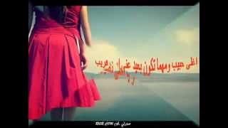 Download Lagu tamly m3akk Mp3
