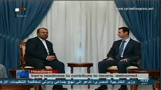 President Al-Assad: Syria To Boost Economic Cooperation With Iran