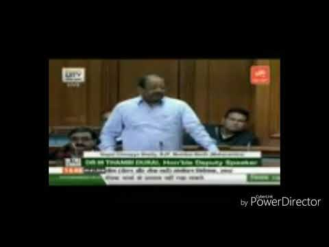 MP GOPAL SHETTYJI Spoke In Loksabha about appointment of judges