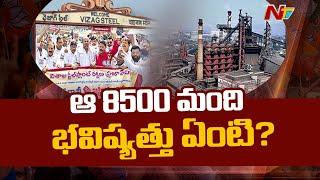 Ex-CBI JD Laxmi Narayana face to face over Steel Plant Privatisation