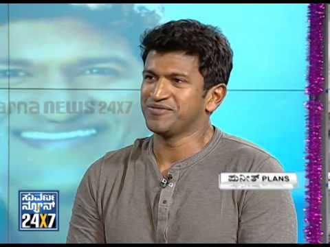 Video PUNEETH PLANS _ Suvarnanews Special  Seg _ 2 - Suvarna News download in MP3, 3GP, MP4, WEBM, AVI, FLV January 2017