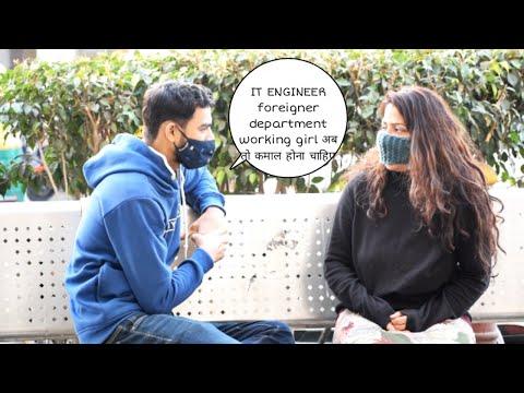 IT foreign department पुने working girl IT engineer Vivek mishra कमाल है prank   Vivek golden