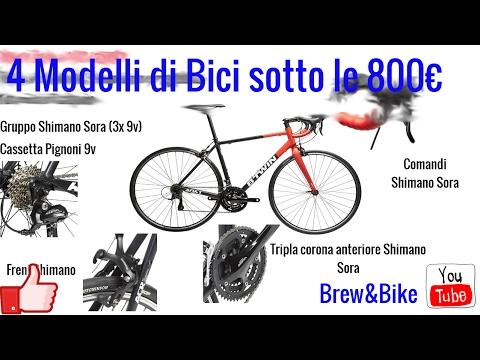 Come scegliere la prima Bici da Corsa | 4 modelli Budget max 800€ |