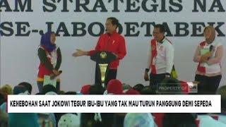 Video Heboh Ibu Enggan Turun Panggung Sebelum Terima Sepeda dari Presiden Jokowi MP3, 3GP, MP4, WEBM, AVI, FLV Mei 2018