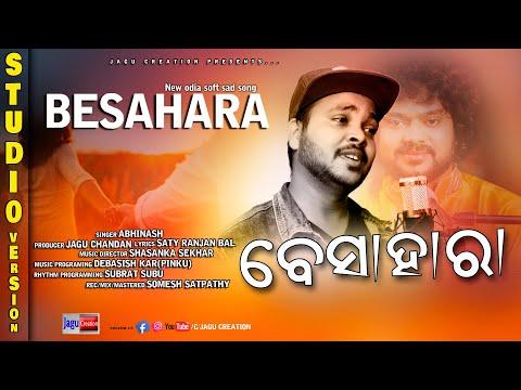 BESAHARA  | Tate Bhalapae Para Mu | Full Studio Version | Sashank Sekhar | Abinash | Jagu Creation