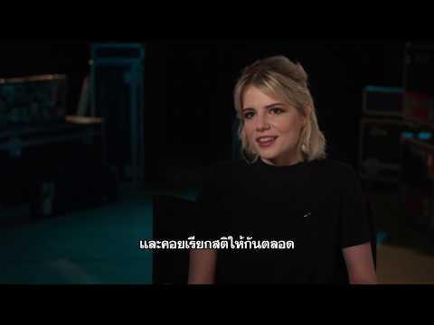 Bohemian Rhapsody - Lucy Boynton Interview (ซับไทย)