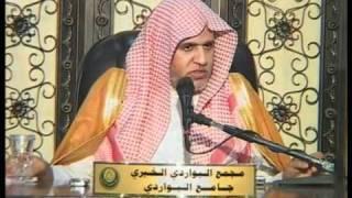 Download Video من هو الشيخ عبدالقادر الجيلاني ؟ الشيخ علي الشبل MP3 3GP MP4