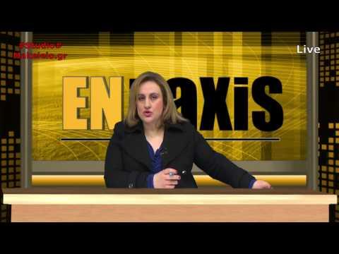ENTaxis -ep62- 27-03-2017