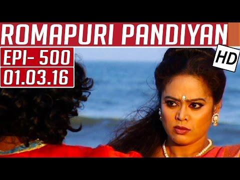 Romapuri-Pandiyan-Epi-500-Tamil-TV-Serial-01-03-2016-Kalaignar-TV-04-03-2016