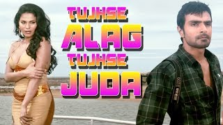 Tujhse Alag Tujhse Juda Full Song From Super Model - HD