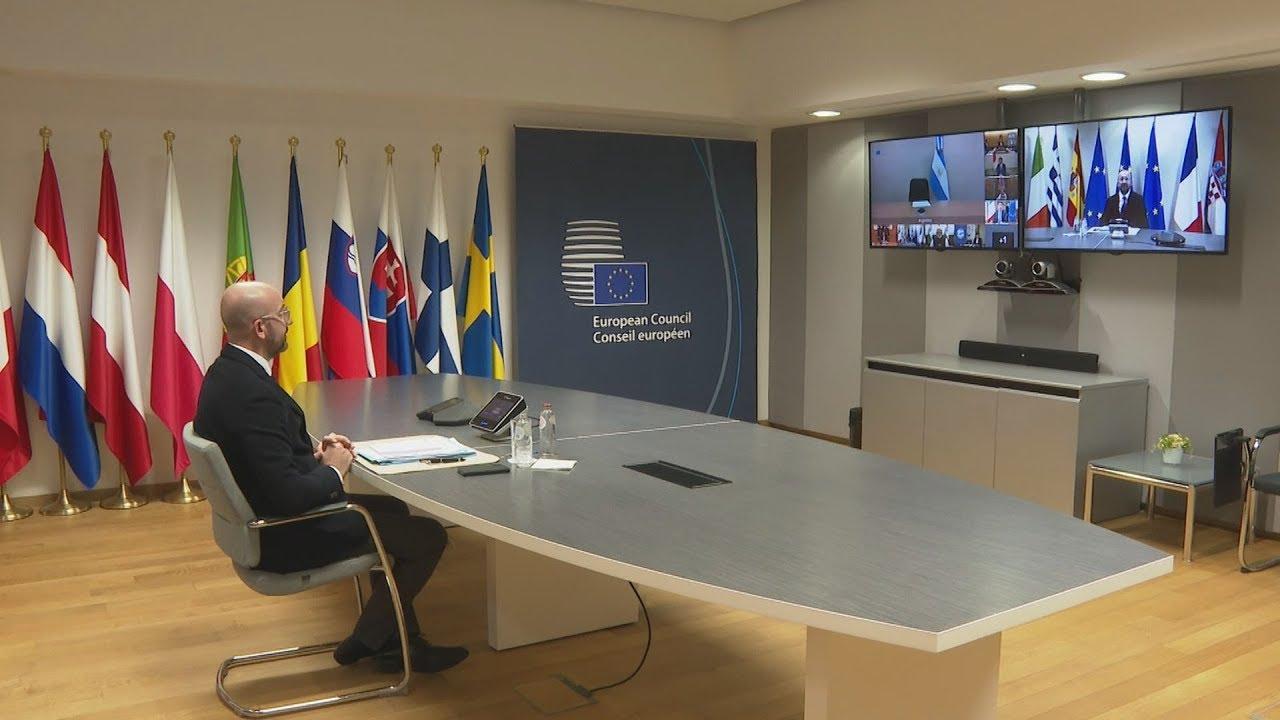 Συμετοχή του Πρόεδρου του Ευρωπαϊκού Συμβουλίου στη τηλεδιάσκεψη της G20