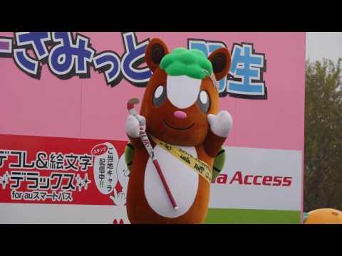 【ゆるキャラ】埼玉県飯能市「夢馬」くんPRタイム 羽生にて