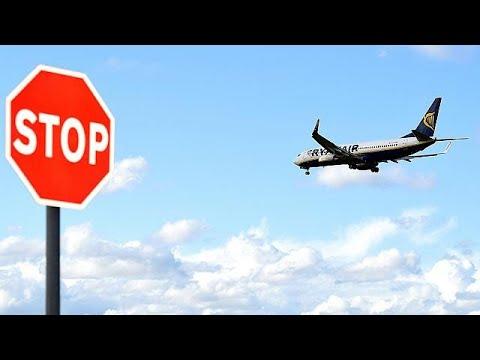 Γερμανία: Προς «Χριστουγεννιάτικη» απεργία οι πιλότοι