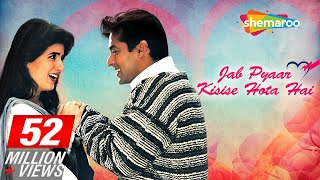 Video Jab Pyaar Kisisi Hota Hai {HD} - Salman Khan - Twinkle Khanna - Johnny Lever- (With Eng Subtitles) MP3, 3GP, MP4, WEBM, AVI, FLV Januari 2019