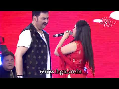 """Baazigar O Baazigar"" by Kumar Sanu and  Anuradha Gosh at 55th Bengaluru Ganesh Utsava"