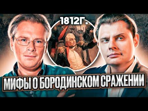 Драматургия истории: Е. Понасенков у А. Лушникова серия III - DomaVideo.Ru