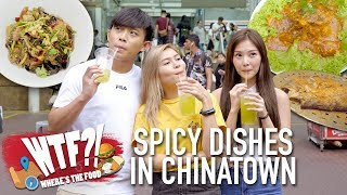 Video 3 Spicy Dishes to Try in Chinatown, Singapore MP3, 3GP, MP4, WEBM, AVI, FLV Desember 2018