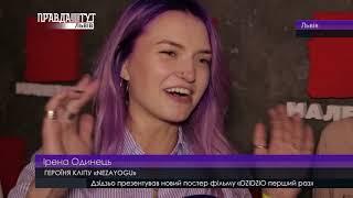 LvivArt 08.09.2018