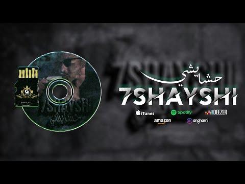 Gnawi - 7SHAYSHI | حشايشي PROD. DJ JIMMY-B