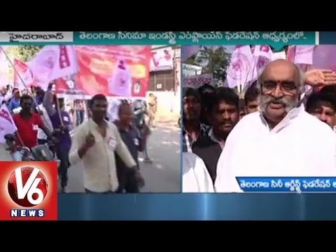 Telangana-Cine-Workers-Protest-Rally-Demands-for-Equal-Rights-in-24-Crafts-V6-News-06-03-2016