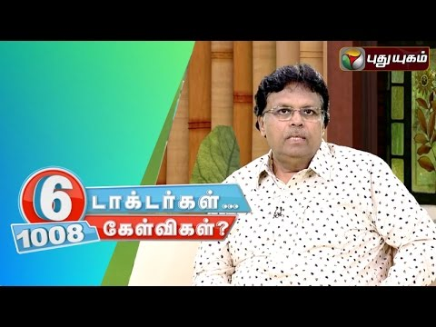 6 Doctors 1008 Questions Show 09 02 2016 PuthuYugamTv Episode Online