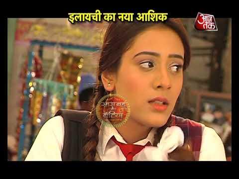 Jijaji Chhat Par Hai: NEW LOVER Of Ilaichi!