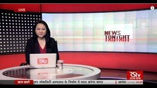 English News Bulletin – Feb 10, 2018 (9 pm)
