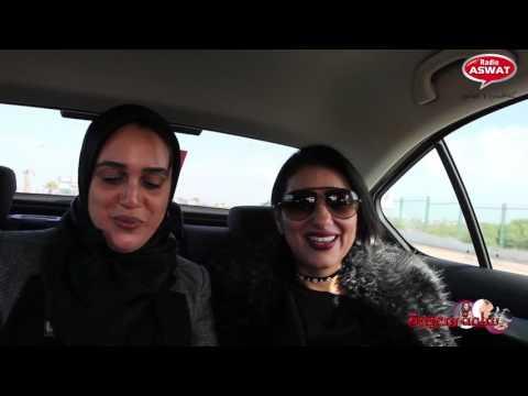 إكتشفوا اليوم للي قضات المستمعة خديجة مع الفنانة ليلى البراق