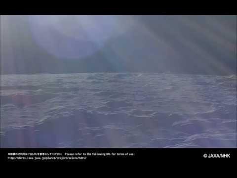 Earthset Glare Viewed by Kaguya