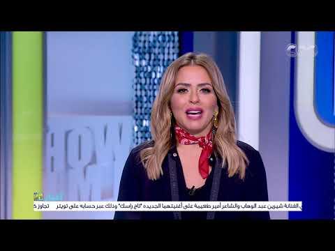 ريهام أيمن: الأمومة استولت على كل حياتي