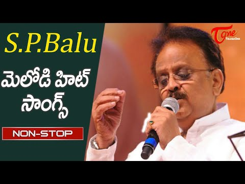 S.P. Balu Melody Hits | SPB Memorable Telugu Melody Hit Songs Jukebox | TeluguOne