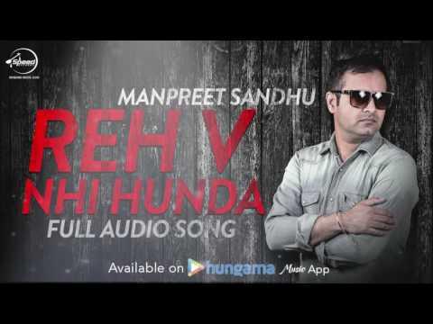 Reh Vi Nai Hunda (Full Audio Song) | Manpreet Sand