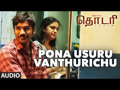 Pona Usuru - Karaoke Full Song(Audio) || Thodari || Dhanush, Keerthy Suresh, D. Imman,Prabhu Solomon