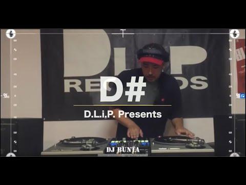 【D#】DJ BUNTA – PUBLIC ENEMY TRIBUTE MIX|D#13