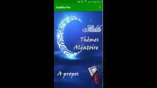 Hadiths YouTube video