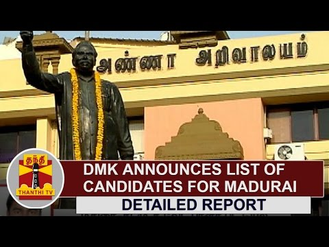 BREAKING-DMK-announces-list-of-Candidates-for-Madurai-Corporation-Thanthi-TV