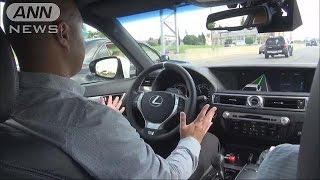 自動運転車の部品を共同開発へ 国際的標準化目指す