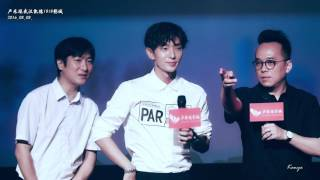 Nonton  Eng Sub  20160808 Lee Joon Gi Movie  Never Said Goodbye  Roadshow In Wuhan  1st Stop  Film Subtitle Indonesia Streaming Movie Download
