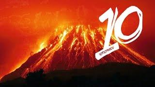 Download Lagu Najgroźniejsze wulkany świata! Mp3