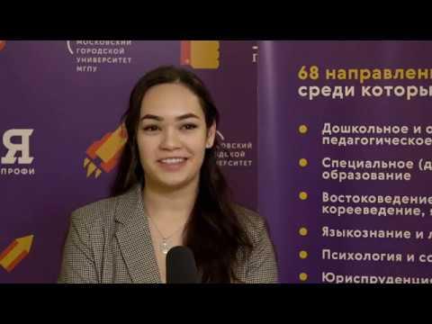 Студенческая олимпиада «Я профессионал». Зачем участвовать?