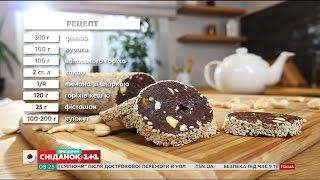 Валентина Хамайко пропонує приготувати один із улюблених рецептів дитинства - шоколадну ковбаску. Це не лише ласощі, а й джерело вітамінів і мікроелементів, адже основу десерту складають горіхи й сухофрукти. Нам знадобиться 300 г фініків, 100 г кураги, 100 г волоського горіха, 2 ст.л. Какао, 120 г горіхів кеш'ю, 200 г кунжуту, 25 г фісташок. Сніданок з 1+1 у мережі Facebook https://www.facebook.com/snidanok