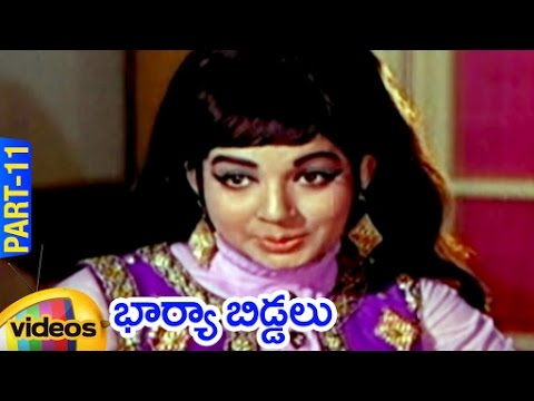 Bharya Biddalu Full Movie - Part 11/13 - Akkineni Nageswara Rao, Sridevi