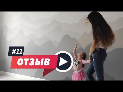 Отзыв на Скандинавские горы - 10