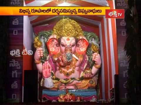 Ganesh Navaratri Utsavalu Celebrations - 2014