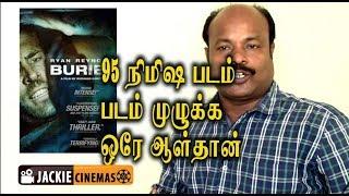 Nonton Buried ( 2010 ) Movie Tamil  Review By Jackiesekar | பரீட் திரைவிமர்சனம் Film Subtitle Indonesia Streaming Movie Download