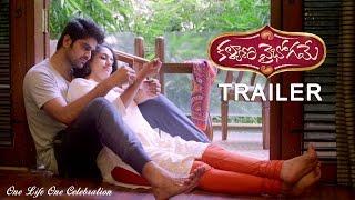 Kalyana Vaibhogame Movie Trailer HD, Naga Shourya, Malavika, Pearle Maaney