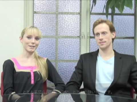 サラ・ラム&エドワード・ワトソン ビデオメッセージ