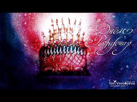 Голографические открытки с днем рождения 51