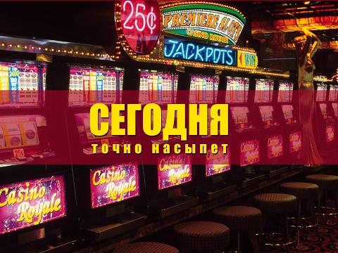 Игровые автоматы играть бесплатно и без регистрации игра базар