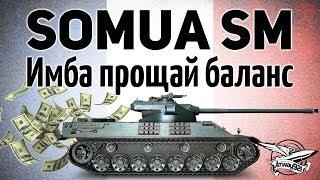 Video Somua SM - Новый прем танк - Имба прощай баланс - Гайд MP3, 3GP, MP4, WEBM, AVI, FLV Juni 2018